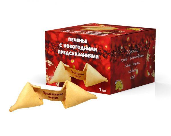 Новогодняя, красная упаковка на 1 печенье